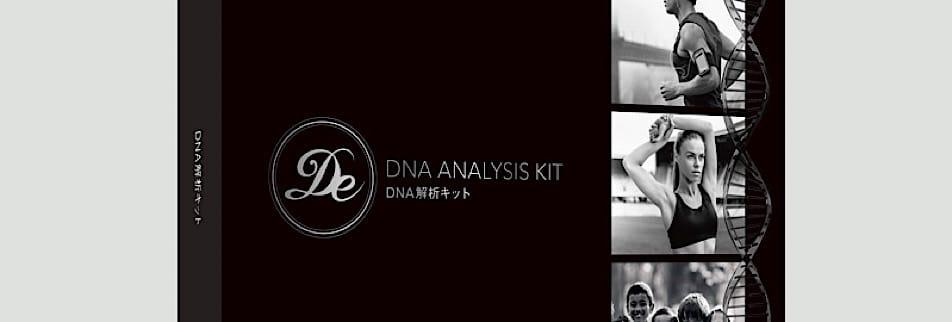 新潟県燕・三条のフェイシャル・整体・DNA・腸内フローラ・個性心理学・子育てカウンセラーサロンPeSmile